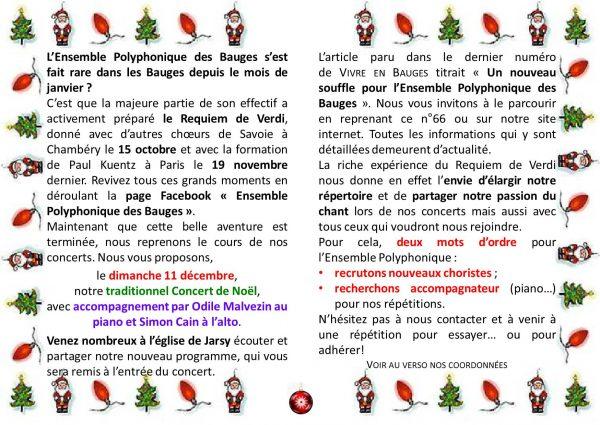 flyer_concert_111216_couleur2